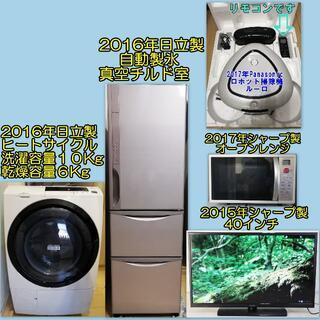 2015~17年大物家電(10Kgドラム)セット、動作保証・配送・設置します(洗濯機)