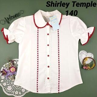 Shirley Temple - SALE【新品未使用】エミリーテンプル シャーリーテンプル 半袖ブラウス 140