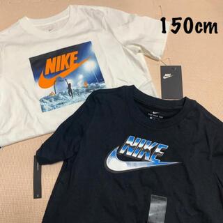 NIKE - 新品:NIKE ロゴTシャツ 150cm 2枚セット