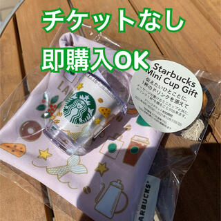 スターバックスコーヒー(Starbucks Coffee)のスターバックス ミニカップギフト(キャラクターグッズ)
