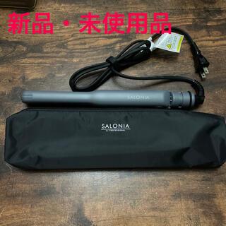 【未使用品】SALONIAストレートヘアアイロン 15mm SL-004SGR(ヘアアイロン)