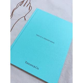 ティファニー(Tiffany & Co.)のTiffany リングカタログ(その他)