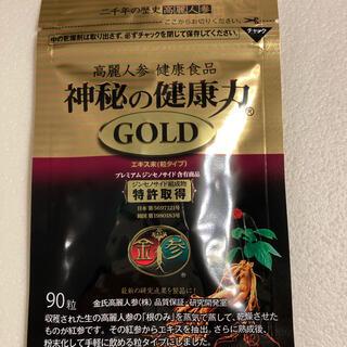 金氏高麗人参 神秘の健康力 ゴールド 90粒