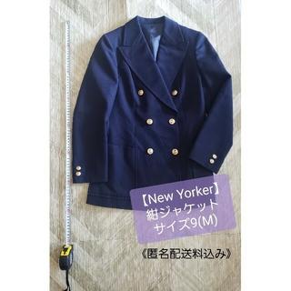 NEWYORKER - 《美品》【New Yorker】レディースジャケット