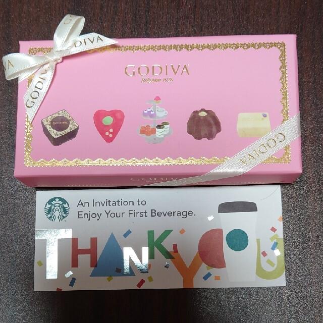 GODIVAティータイムセレクション&スターバックスチケット 食品/飲料/酒の食品(菓子/デザート)の商品写真