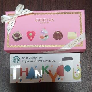 GODIVAティータイムセレクション&スターバックスチケット(菓子/デザート)