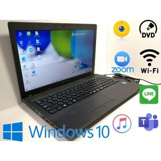 Lenovo - すぐ使える Win10 高性能PC Webカメラ アプリ多数