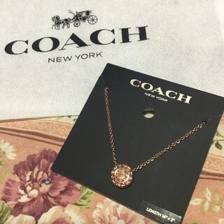 コーチ(COACH)のCOACH コーチ サークル ネックレス ローズゴールド ピンク ロゴ 新品(ネックレス)