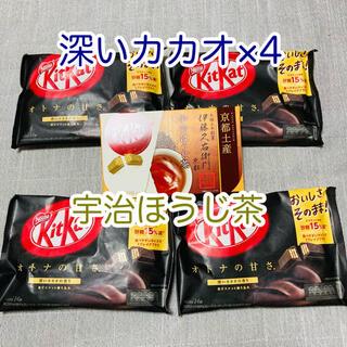 ネスレ(Nestle)のキットカット 深いカカオ×4 宇治ほうじ茶【ご当地キットカット】(菓子/デザート)