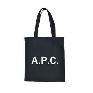 A.P.C - A.P.Cトートバッグ ブラック 内ポケットつき ジッパーつき 新品未使用