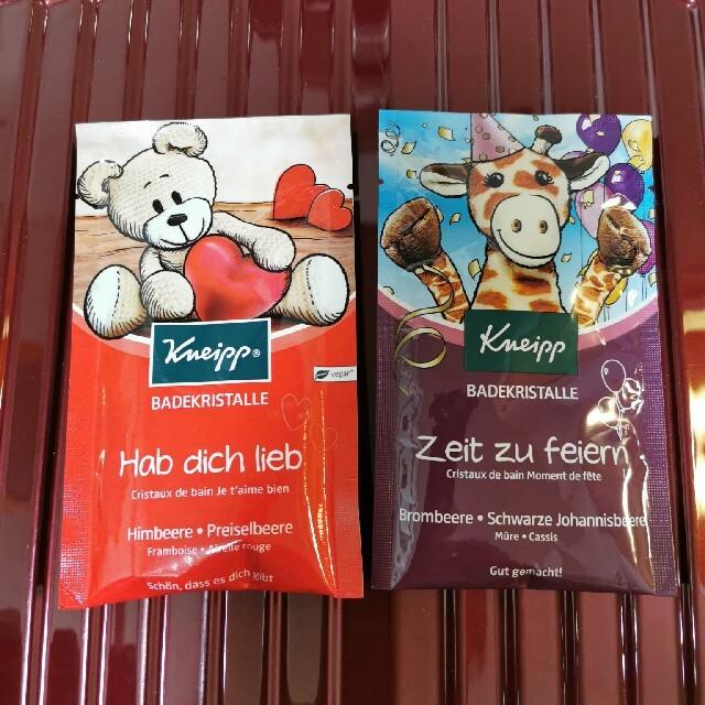 Kneipp(クナイプ)のクナイプバスソルトキリン柄含んでます コスメ/美容のボディケア(入浴剤/バスソルト)の商品写真