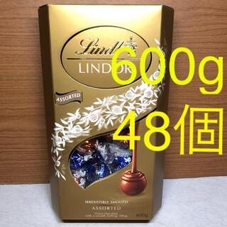 リンツ(Lindt)のコストコ リンツ リンドール チョコレート ゴールドアソート 600g(菓子/デザート)
