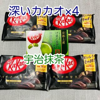 ネスレ(Nestle)のキットカット 深いカカオ×4 宇治抹茶【ご当地キットカット】(菓子/デザート)