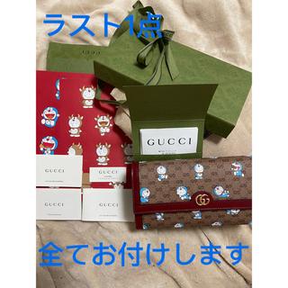 Gucci - 【入手困難】GUCCI × ドラえもん 長財布  フラップウォレット