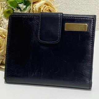 フェンディ(FENDI)の【FENDI】折りたたみ 二つ折り 短財布 メンズ レディース(折り財布)