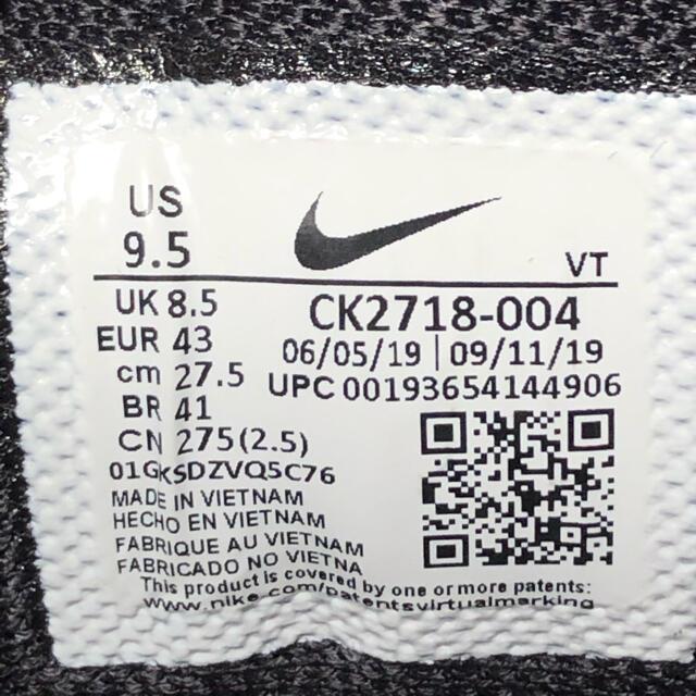 NIKE(ナイキ)の美品27.5cm NIKE AIR VAPORMAX 360 ヴェイパーマックス メンズの靴/シューズ(スニーカー)の商品写真