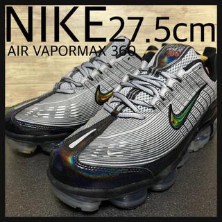 NIKE - 美品27.5cm NIKE AIR VAPORMAX 360 ヴェイパーマックス