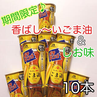 モリナガセイカ(森永製菓)のやみつきになる味♪ ポテロング 10本 ごま油としお味(菓子/デザート)