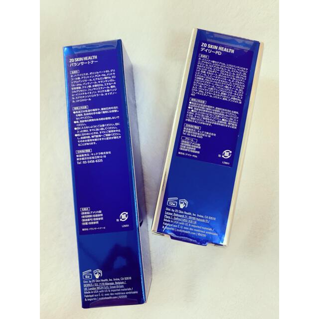 Obagi(オバジ)のはな様専用✨新品✨ゼオスキン2点セット コスメ/美容のスキンケア/基礎化粧品(化粧水/ローション)の商品写真