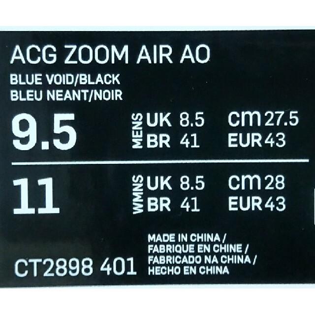 NIKE(ナイキ)の【27.5cm】メンズ ナイキ ACG ZOOM AIR AO スニーカー メンズの靴/シューズ(スニーカー)の商品写真