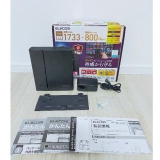 エレコム(ELECOM)のELECOM WiFi 無線LAN ギガビットルーター WRC-2533GST(PC周辺機器)