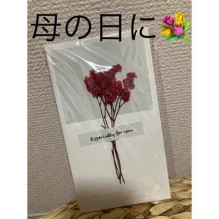 母の日に💐 メッセージカード2枚 韓国 インポート(カード/レター/ラッピング)