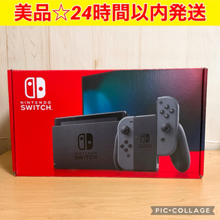 Nintendo Switch - 【美品】Nintendo Switch 新型 ニンテンドースイッチ グレー