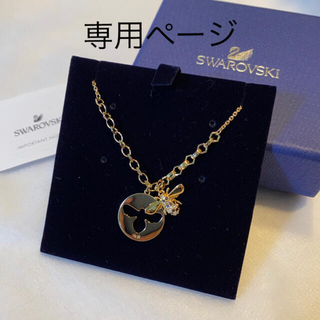 スワロフスキー(SWAROVSKI)の美品 スワロフスキー ネックレス 蜂(ネックレス)