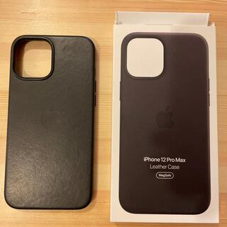 Apple - iPhone 12pro Max leather case