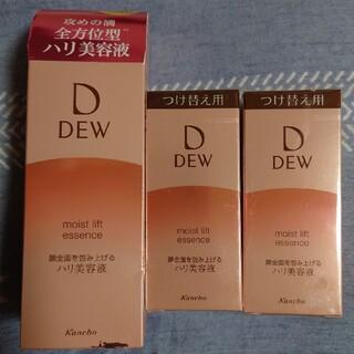 DEW - DEW モイストリフトエッセンス  3点セット