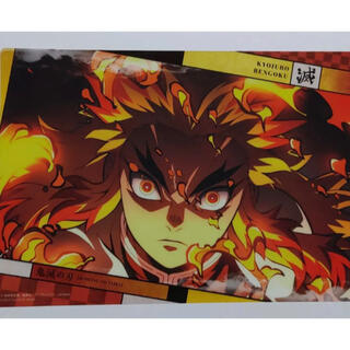 BANDAI - 送料込み♪ 鬼滅の刃 クリアビジュアルポスター 無限列車編 其の弍 煉獄杏寿郎