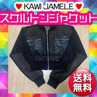 カウイジャミール(KAWI JAMELE)のKAWI JAMELE スケルトン ジャケット ブラック(その他)