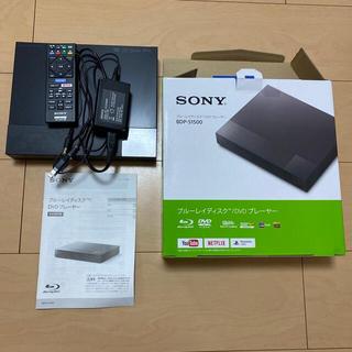 SONY - ★美品 即決可 早い者勝ち★ ソニー SONY DVD BDP-S1500