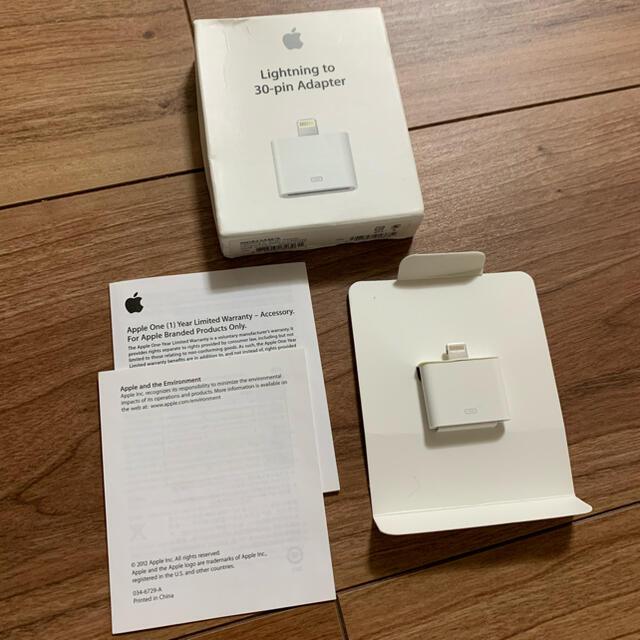Apple(アップル)のApple 純正品 Lightning to 30-pin Adapter スマホ/家電/カメラのスマホアクセサリー(その他)の商品写真