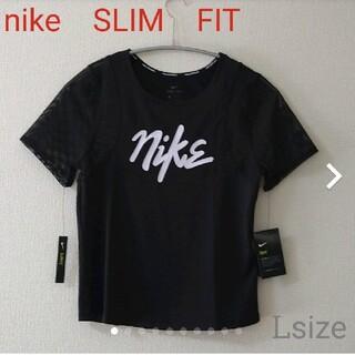 NIKE - タグ付き 新品 ナイキ ランニングウェア スリムフィット nike Lサイズ