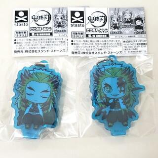 BANDAI - 鬼滅の刃 ここみえ アクリルフィギュア 伍ノ型 煉獄杏寿郎 2種セット