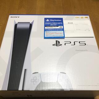 プレイステーション(PlayStation)のSONY PlayStation5 CFI-1000A01(家庭用ゲーム機本体)