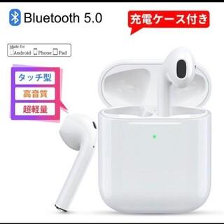 Bluetooth イヤホン ワイヤレスイヤホン iphone スポーツ