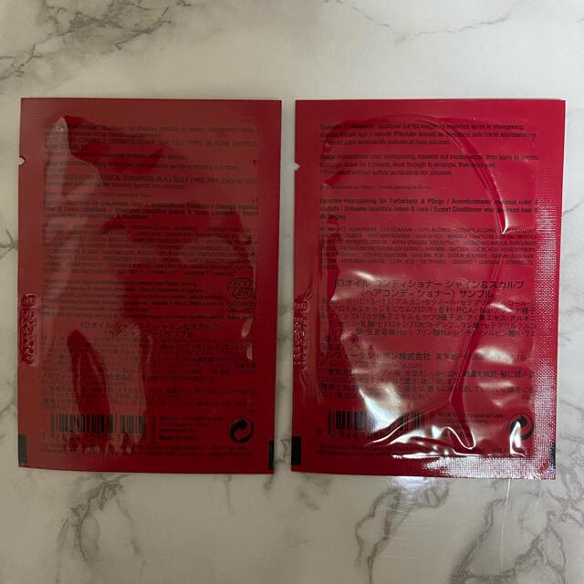 Melvita(メルヴィータ)のサンプル♡メルヴィータ IDオイル シャイン&スカルプ コスメ/美容のキット/セット(サンプル/トライアルキット)の商品写真