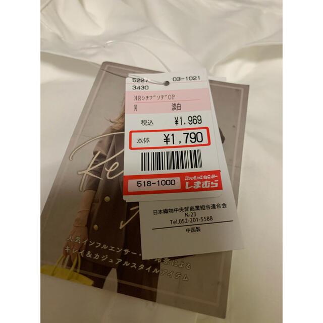 しまむら(シマムラ)の七分袖OP しまむら 星 玲奈 シャツ レディースのトップス(シャツ/ブラウス(長袖/七分))の商品写真