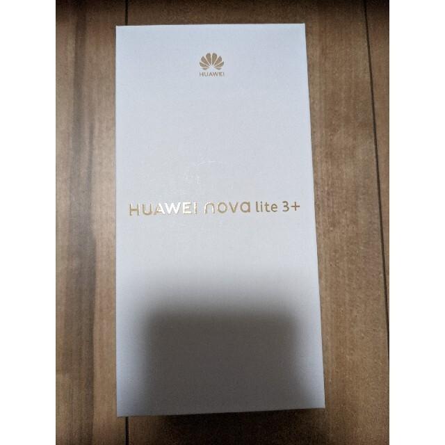 HUAWEI(ファーウェイ)の【未開封】HUAWEI nova lite 3+ ミッドナイトブラック スマホ/家電/カメラのスマートフォン/携帯電話(スマートフォン本体)の商品写真