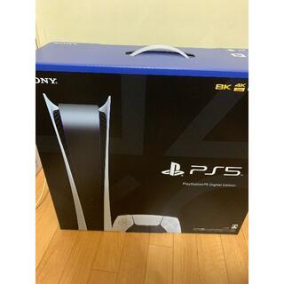 PlayStation - プレイステーション5 デジタル・エディション