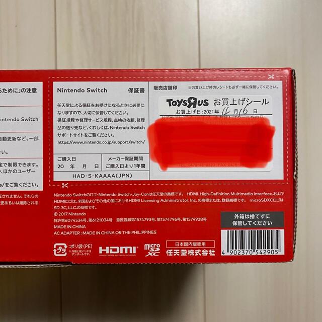 ニンテンドー Switch 本体 グレー エンタメ/ホビーのゲームソフト/ゲーム機本体(家庭用ゲーム機本体)の商品写真