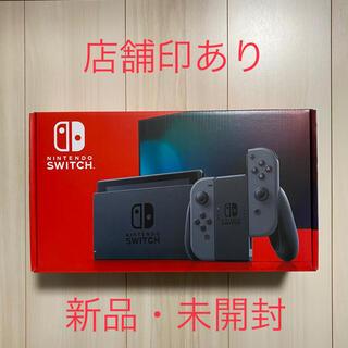 任天堂 - ニンテンドー Switch 本体 グレー