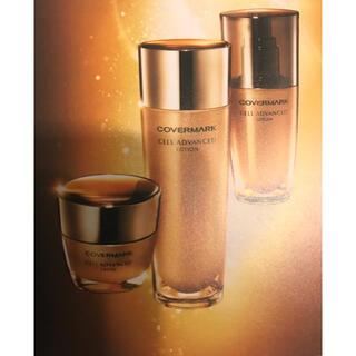 カバーマーク(COVERMARK)のカバーマーク セルアドバンスト 化粧水 サンプル(サンプル/トライアルキット)