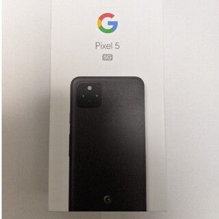 Google Pixel - Google pixel5 au simロック解除済