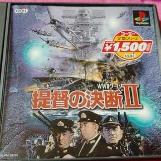 プレイステーション(PlayStation)の【レア】プレイステーション 提督の決断2 PS(家庭用ゲームソフト)