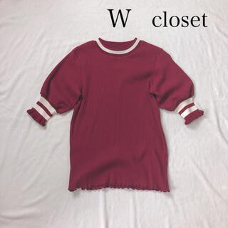 ダブルクローゼット(w closet)のダブルクローゼット⭐︎新品⭐︎袖ボーダーギャザー(カットソー(半袖/袖なし))