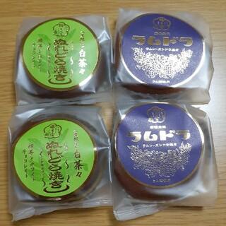 【追加OK】梅月堂  ❣️夏限定❣️ 白茶々 2個 & ラムドラ 2個(菓子/デザート)