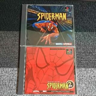 プレイステーション(PlayStation)のPS スパイダーマン スパイダーマン2 2作品セット(家庭用ゲームソフト)